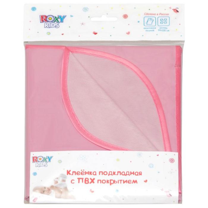 Детская клеенка Roxy Kids с ПВХ-покрытием 70*100 см. (розовая)