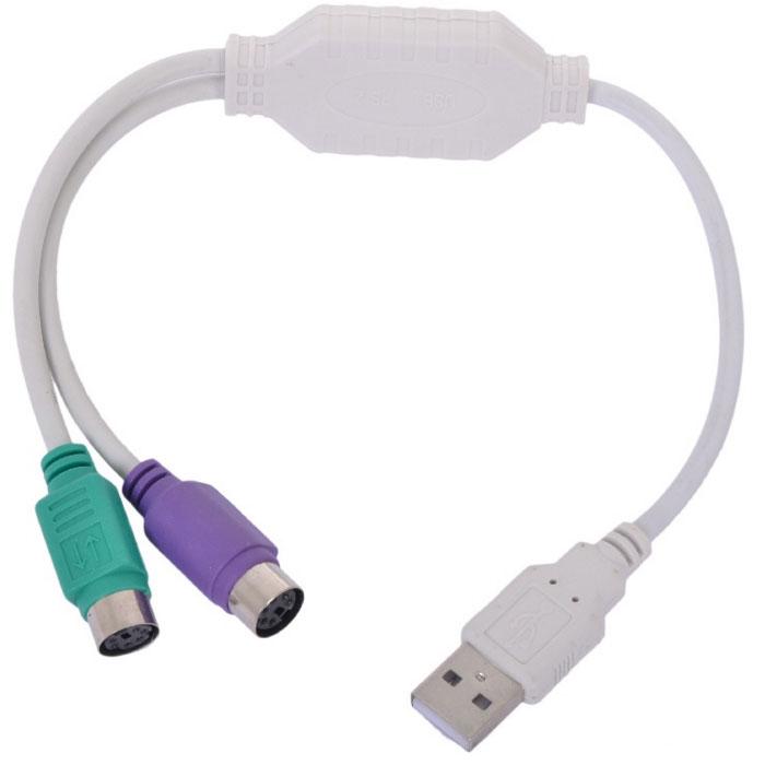 Фото - Адаптер USB2.0 - PS/2 Gembird UAPS12 адаптер usb2 0 ps 2 gembird uaps12