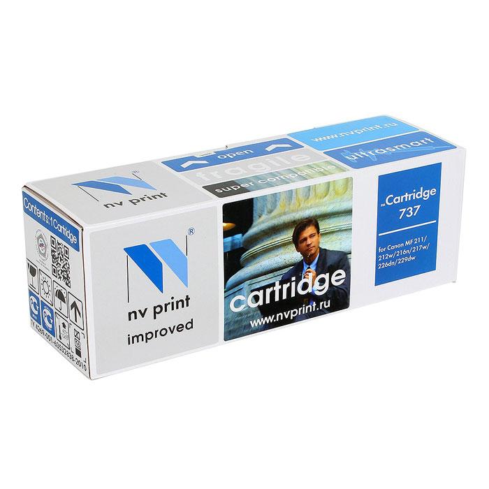 Картридж NV-Print Canon 737 для i-SENSYS MF211/212w/216n/217w/226dn/MF229dw (2400стр)