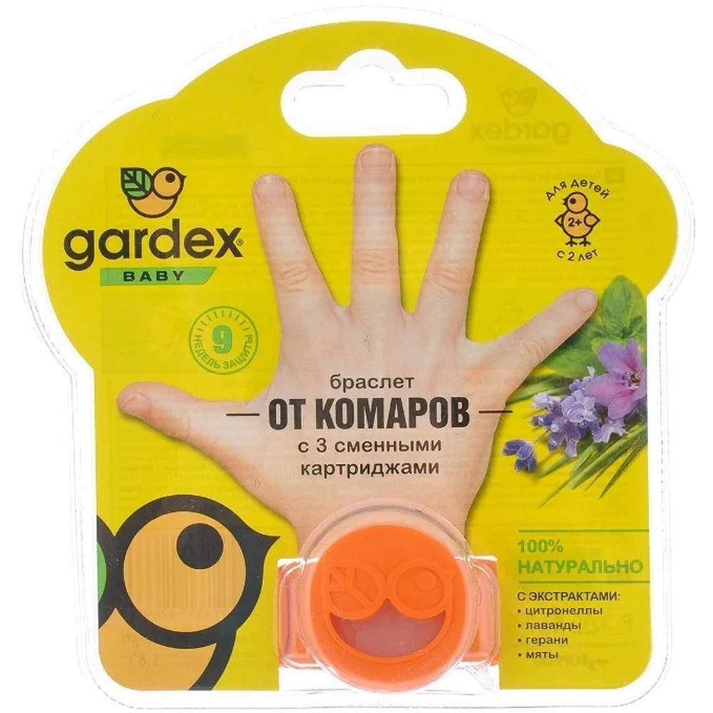 Фото - Браслет от комаров Gardex Baby со сменным картриджем (оранжевый) клипса с картриджем gardex baby от комаров