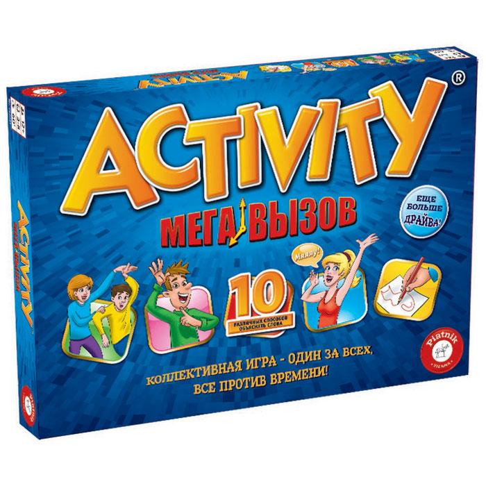 Настольная игра Piatnik Активити Мега вызов 792021