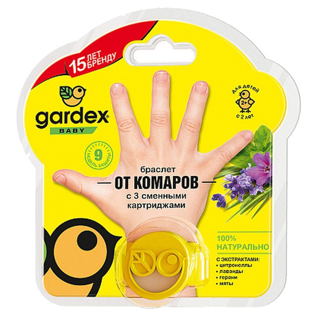 Фото - Браслет от комаров Gardex Baby со сменным картриджем (желтый) клипса с картриджем gardex baby от комаров