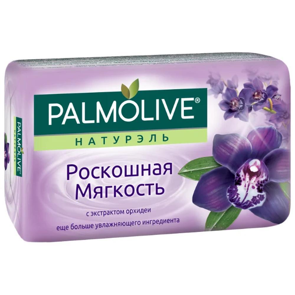 Фото - Твердое мыло Palmolive Мыло кусковое Натурэль Роскошная мягкость с экстрактом орхидеи, 90 г. мыло palmolive баланс и мягкость ромашка и витамин е 4 шт 90 г