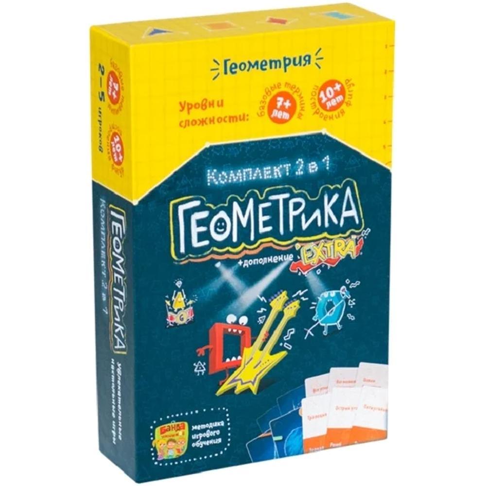 Настольная игра Банда Умников Геометрика Комплект 2 в 1 УМ056