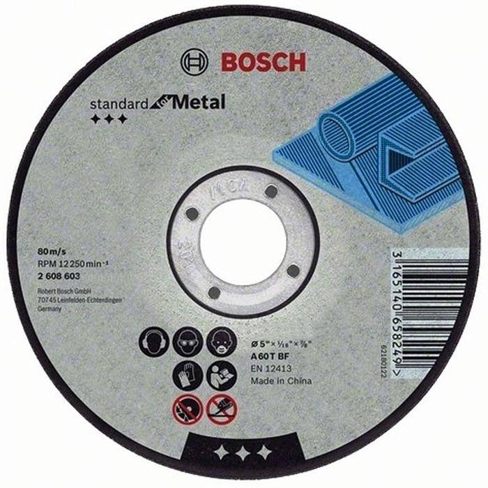 Отрезной круг по металлу Bosch Standart 230х3мм прямой 2608603168