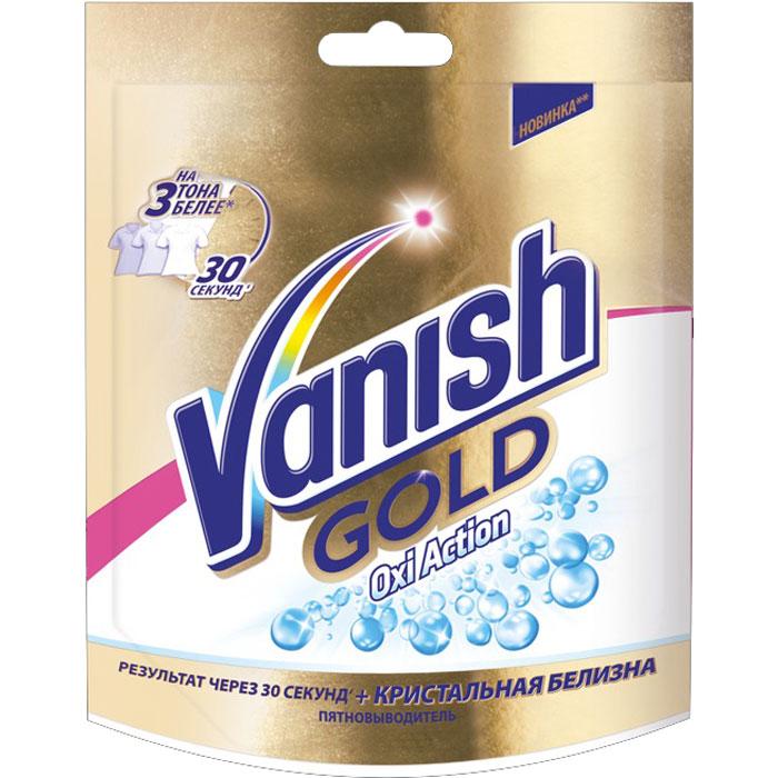 Пятновыводитель Vanish пятновыводитель и отбеливатель Gold Oxi Action для белого белья, 250 г. бытовая химия luxus отбеливатель до 60 градусов 250 г