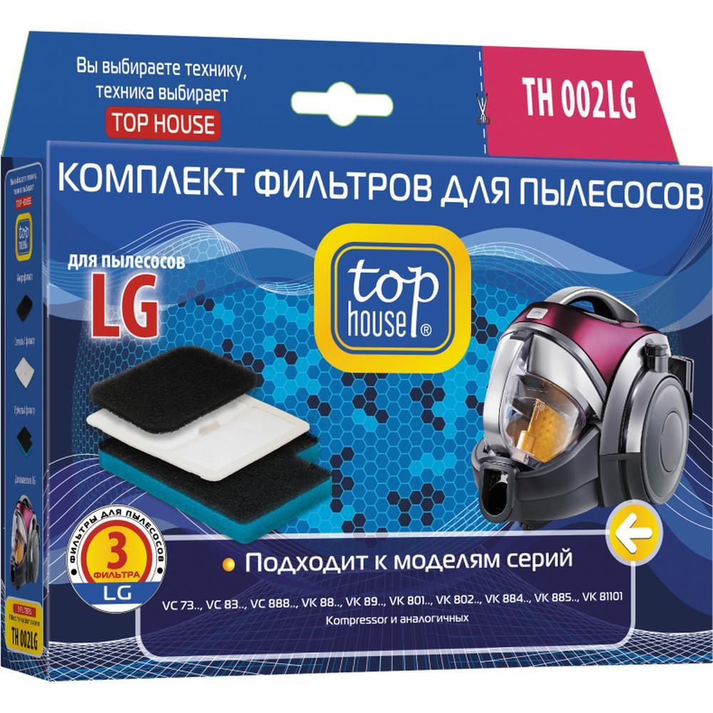 Top House Комплект фильтров TH 002LG