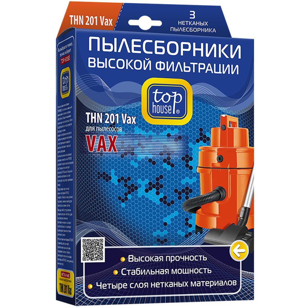 Пылесборник Top House Пылесборники THN 201 Vax