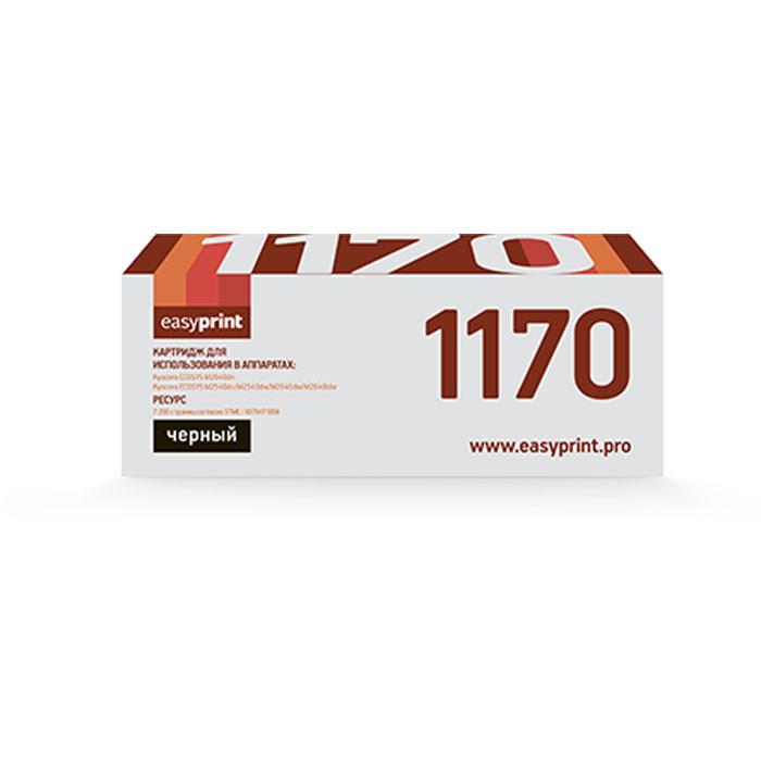 Картридж EasyPrint LK-1170 (TK-1170) для Kyocera M2040dn/M2540dn/M2640idw (7200 стр.) с чипом