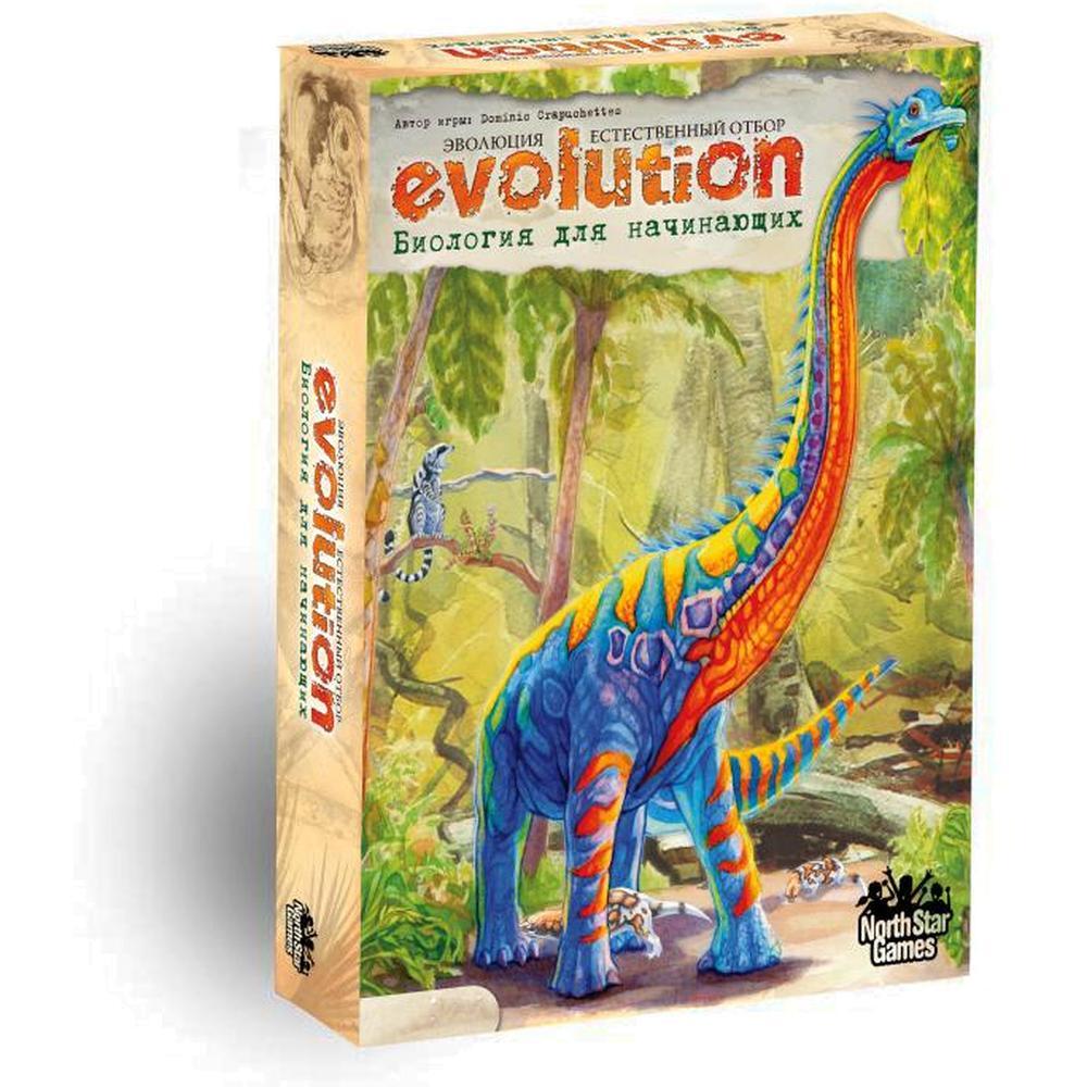 Настольная игра Правильные игры Эволюция. Биология для начинающих 13-03-04 настольная игра правильные игры эволюция биология для начинающих 13 03 04