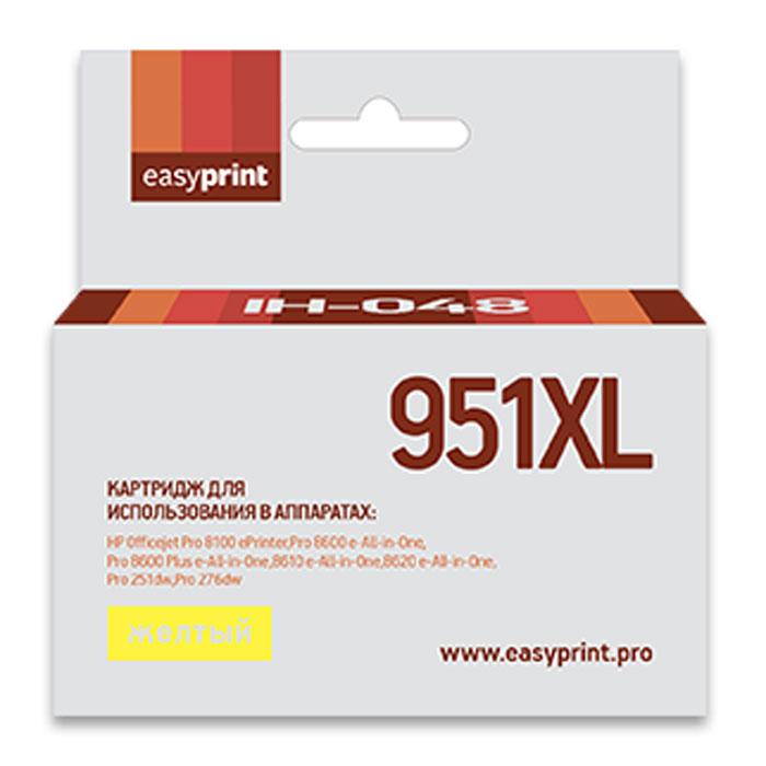 Фото - Картридж EasyPrint IH-048 (CN048AE) №951XL Yellow для HP Officejet Pro 8100/8600/251dw/276dw картридж hi black hb cn048ae для hp officejet pro 8100 8600 951xl y