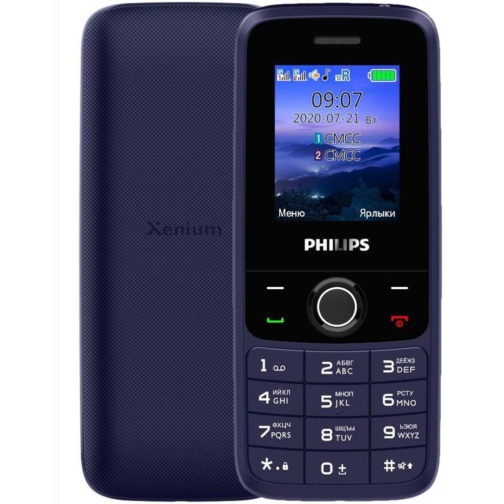 Фото - Мобильный телефон Philips Xenium E117 Navy Blue телефон philips xenium e117