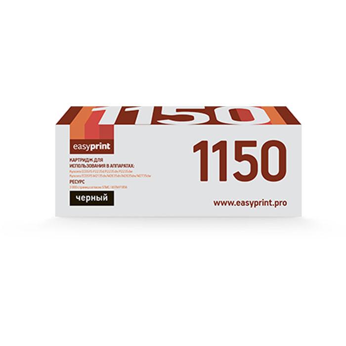 Фото - Картридж EasyPrint LK-1150 (TK-1150) для Kyocera M2135dn/M2635dn/M2735dw/P2235dn/P2235dw (3000 стр.) с чипом процессор intel g3220 cpu 3 0g 1150 h81 b85