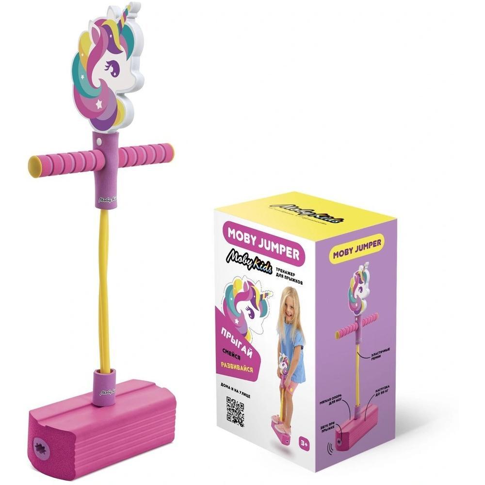 Джампер Moby-Jumper Moby Kids Тренажер для прыжков со звуком Единорог 68561