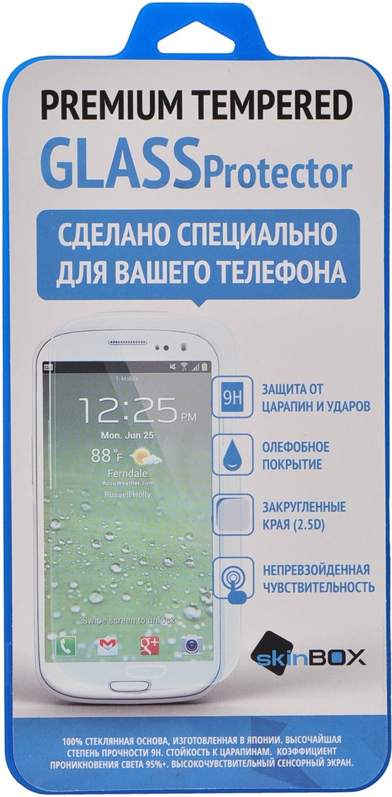 Фото - Защитное стекло для Nokia Lumia 540 skinBOX защитное стекло skinbox apple watch 38mm