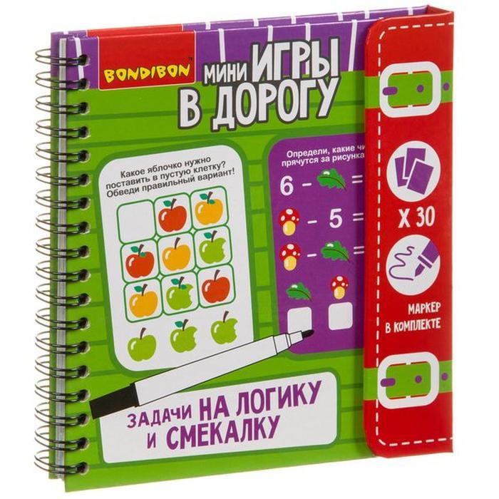 Компактная развивающая игра в дорогу Bondibon Задачи на логику и смекалку 6+ ВВ3953