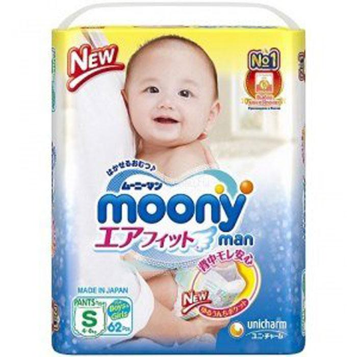 Трусики-подгузники Moony Man S (4-8 кг), 62 шт.