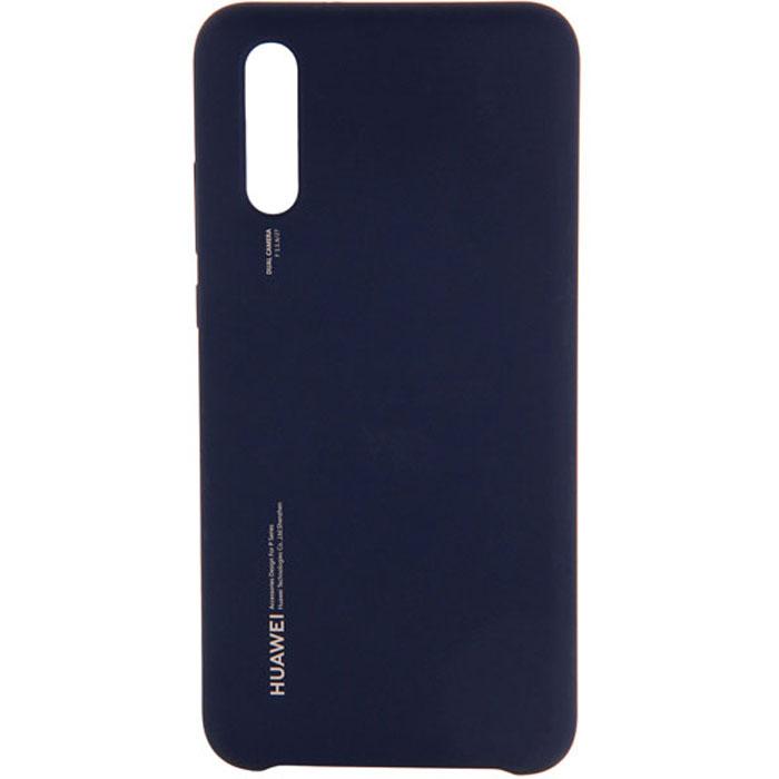 Чехол для Huawei P20 Silicon Case 51992363, синий чехол для huawei p20 silicon case 51992365 черный