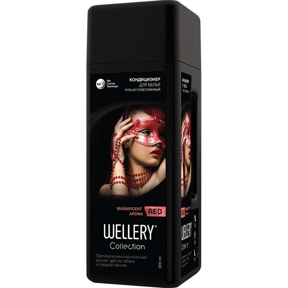 Фото - Wellery Парфюмированный кондиционер для белья Collection Red с ароматом цветов табака и сладкой ванили, 900 мл. wellery кондиционер для белья wellery парфюмированный collection blue 900 мл