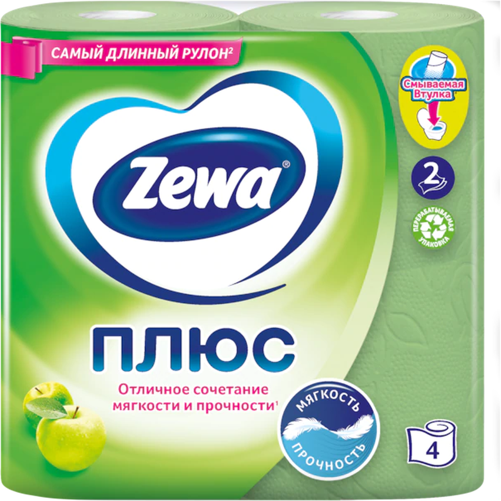 Zewa Туалетная бумага Плюс Яблоко двухслойная, 4 шт.