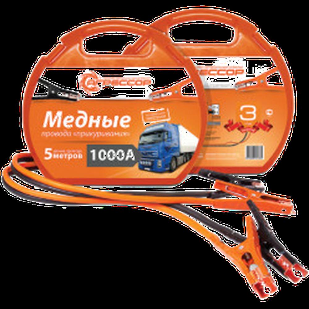 Пусковые провода Агрессор AGR-1000 медные 5м