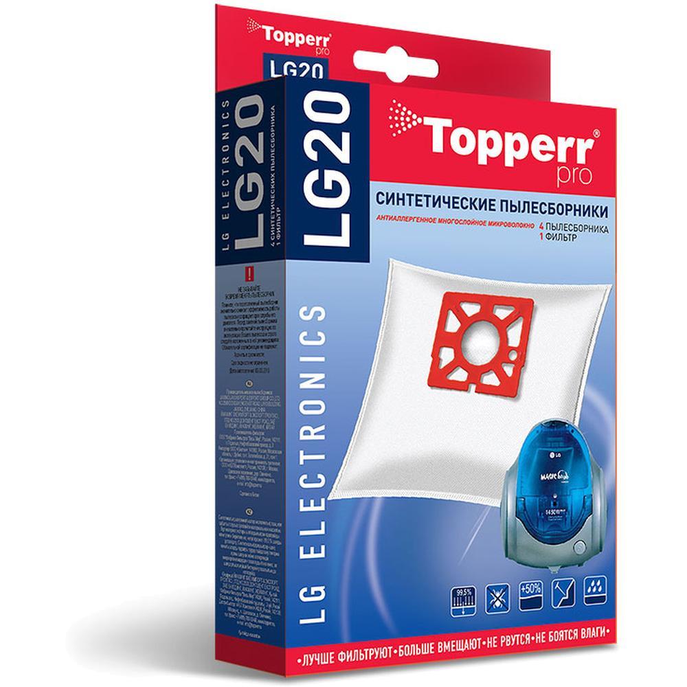 Topperr LG20 Пылесборник синтетический для пылесоса LG (Тип TB-36) Magic,Turbo Storm. 4 шт.