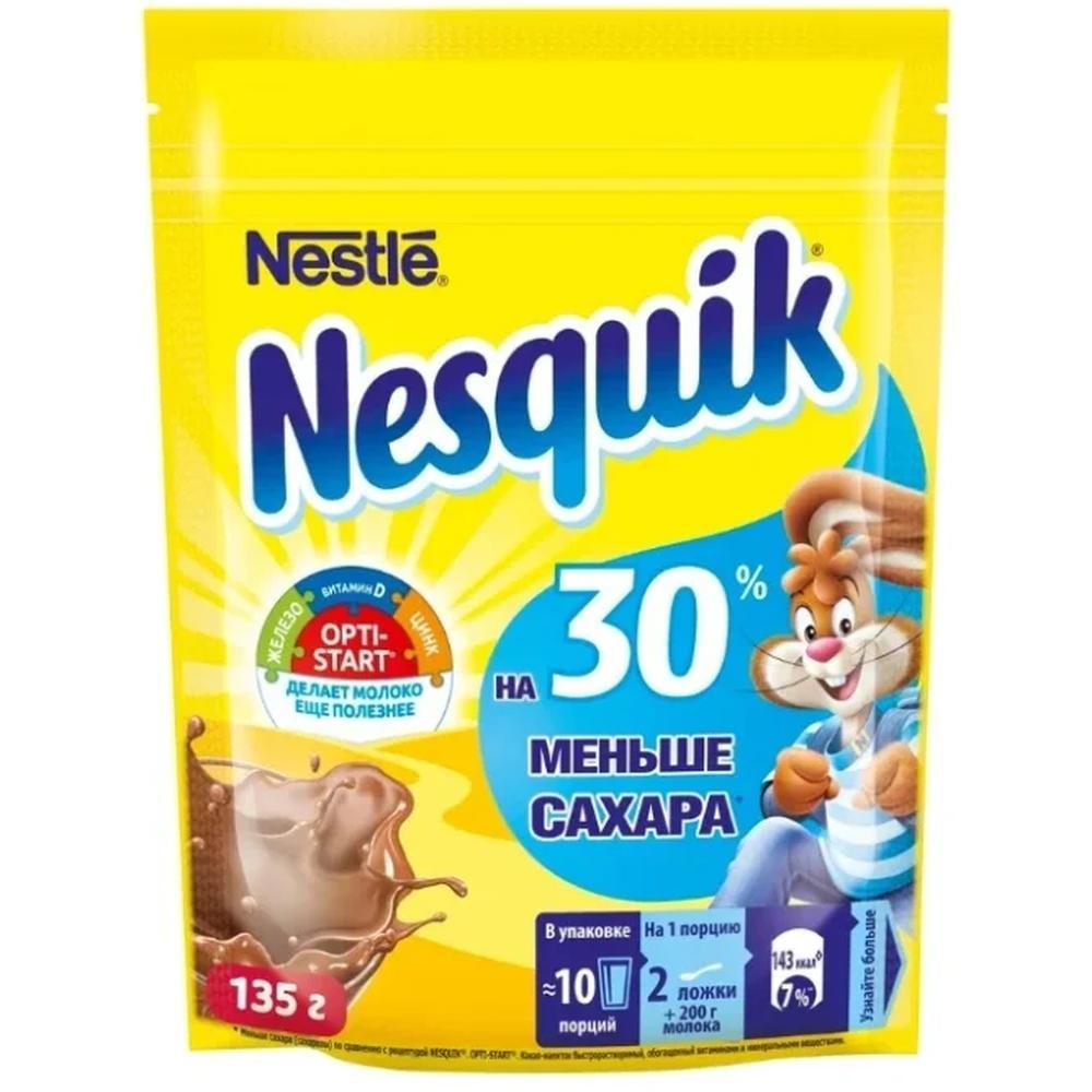 Фото - Nestle Какао напиток быстрорастворимый Несквик 135 гр marion nestle pet food politics