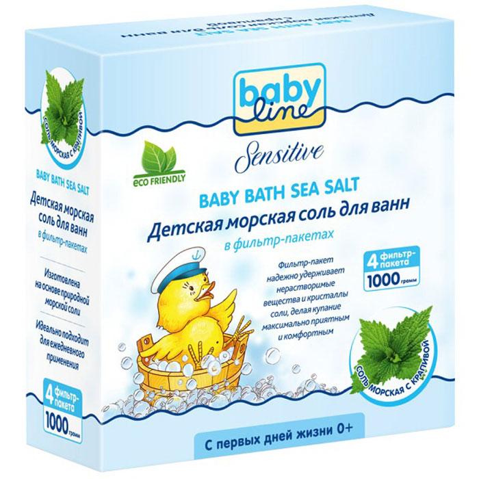 BabyLine Sensitive Морская соль для ванн с крапивой, 1 кг.