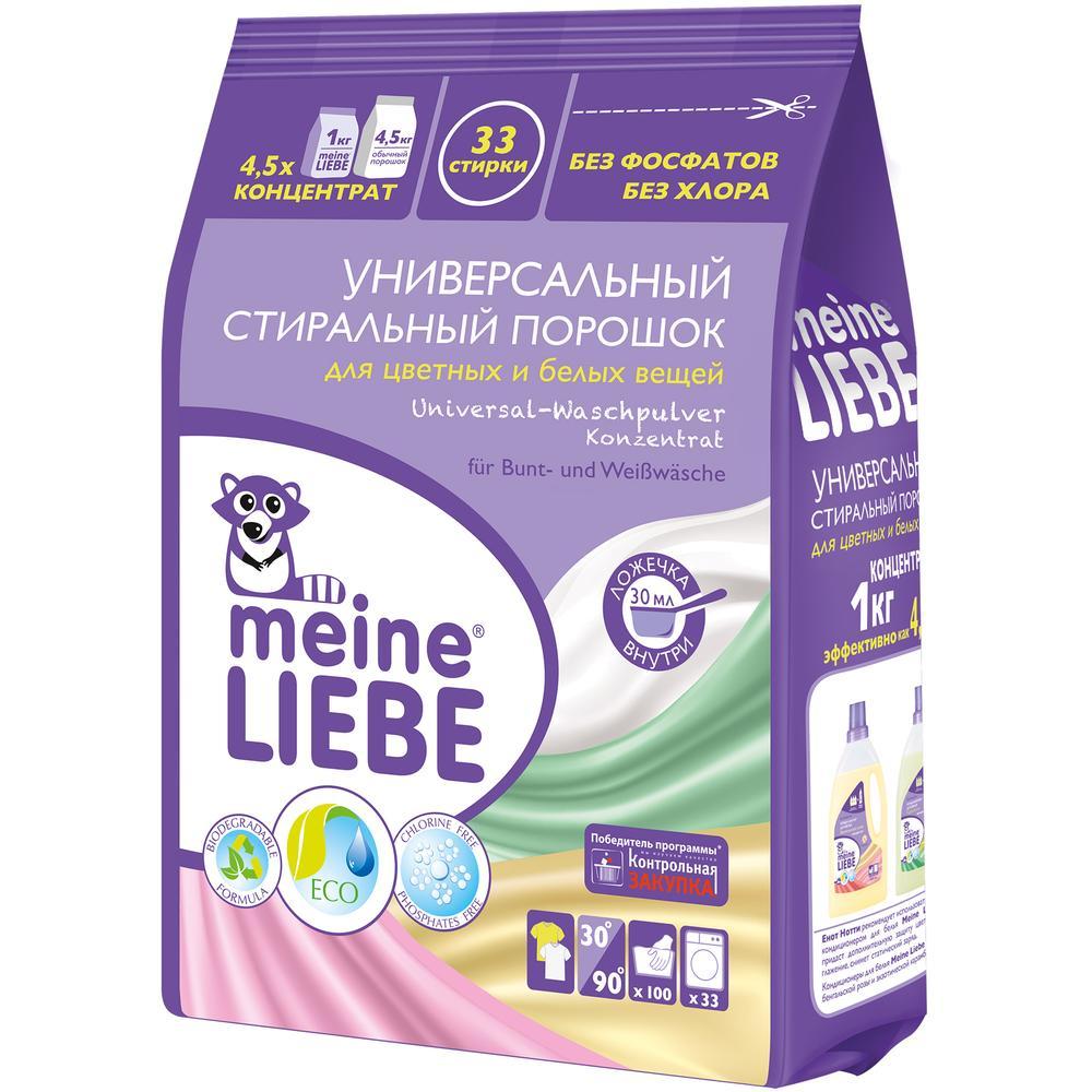 Meine Liebe Стиральный порошок Универсальный, 1 кг. порошок стиральный для цветных тканей meine liebe 1 5 кг
