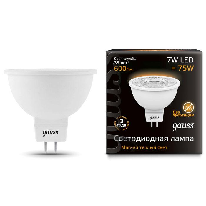Gauss Black LED MR16 GU5.3 7W 3000K 101505107 gauss led elementary mr16 gu5 3 7w 3000k 1 10 100