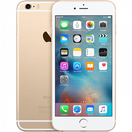 Смартфон Apple iPhone 6s Plus 128GB Gold (MKUF2RU/A)