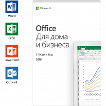 Microsoft Office Home and Business 2019 All Lng PKL Onln CEE Only DwnLd C2R NR (T5D-03189) Электронный ключ