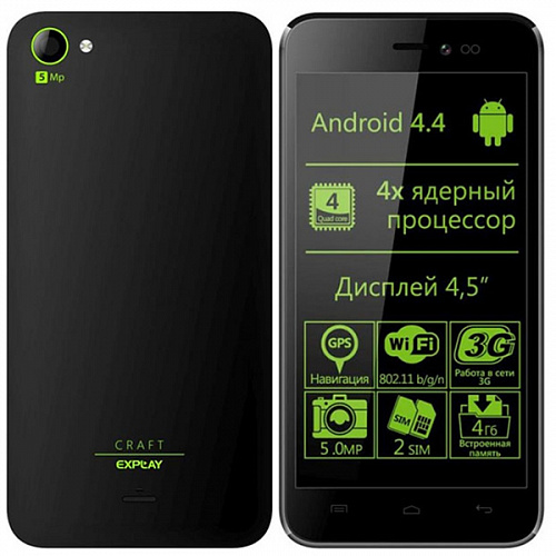 Смартфон Explay Craft Black
