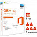 Microsoft Office 365 Home 32/64 RU Sub 1YR Russia Only EM Mdls No Skype (6GQ-00738)
