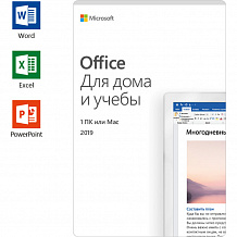 Microsoft Office Home and Student 2019 All Lng PKL Onln CEE Only DwnLd C2R NR (79G-05012) Электронный ключ